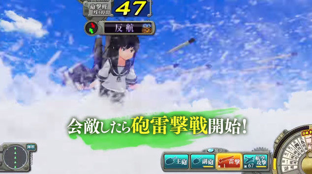 艦これアーケード PV 映像に関連した画像-24