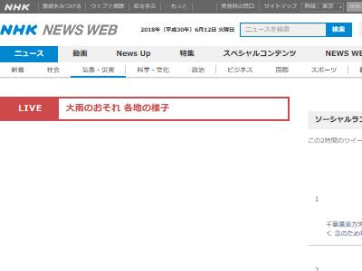 千葉県 プレート 移動 スロースリップ現象 地震に関連した画像-02