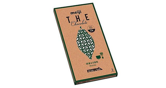 【抹茶】 超人気明治『ザ・チョコレート』 に抹茶味登場!