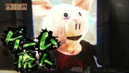 ネトゲ ネトゲ廃人 NHK 特集 ねほりんぱほりんに関連した画像-01