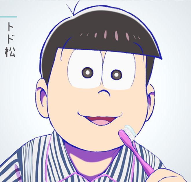 おそ松さん 30年後 実写 俳優に関連した画像-09