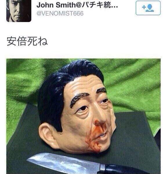"""ツイッター民「木村花さんへのネットリンチ許せない!と言いながら""""安倍死ね""""と言う人たちって何なの?」"""