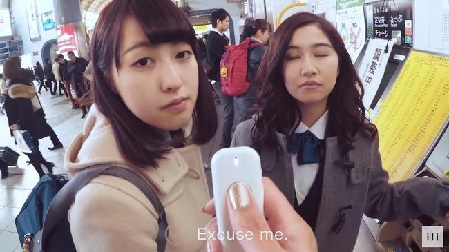 ili 翻訳デバイスに関連した画像-03