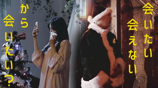 ブラックサンダー ブラックサンタ CM 西野カナ ラブソング ラップ ディスに関連した画像-06