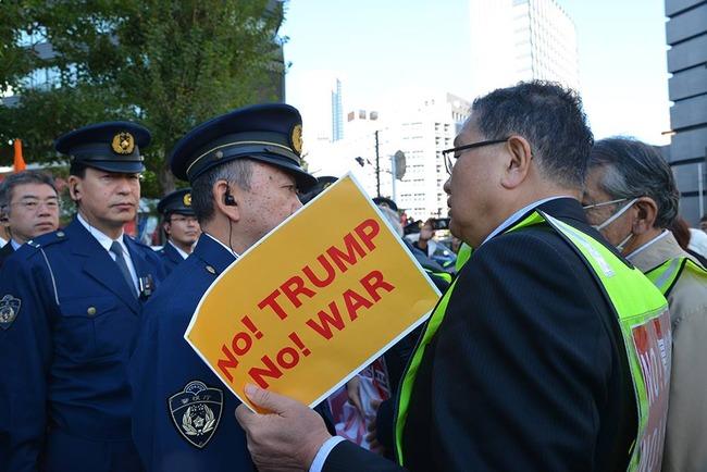韓国人 デモ トランプ大統領 北朝鮮に関連した画像-04