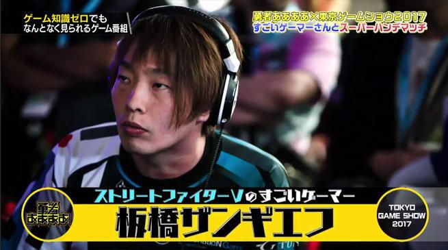 板橋ザンギエフ コミケ 対戦 全勝 プロゲーマーに関連した画像-01