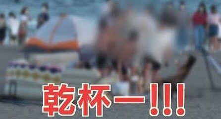 混雑ビーチ隠れ飲酒横行に関連した画像-01