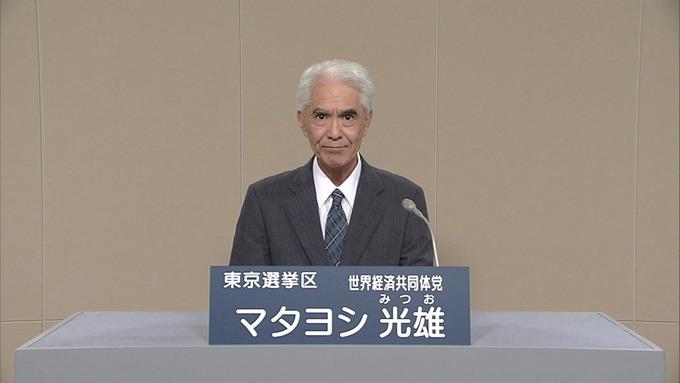 Mitsuo_Matayoshi