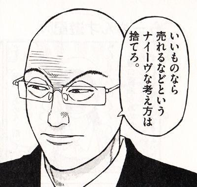 ラーメン 値段 全国平均 福岡 に関連した画像-03