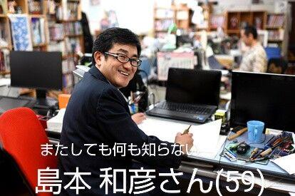 島本和彦 庵野秀明 仮面ライダーに関連した画像-04