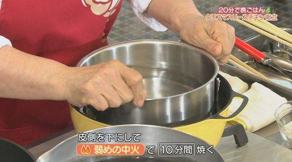 平野レミ クリスマス きょうの料理 20分に関連した画像-11