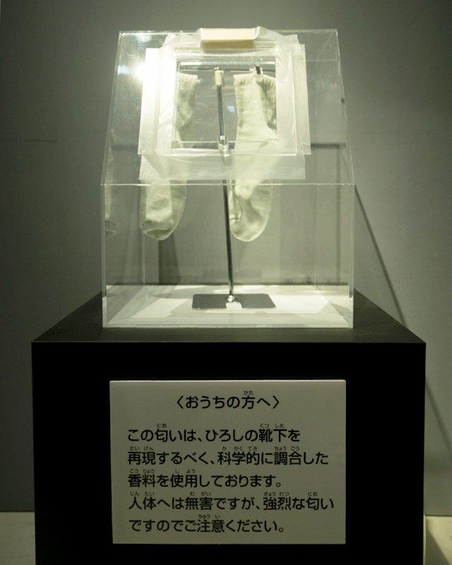 クレヨンしんちゃん展 ひろしの靴下 とーちゃん 臭い 香料 調合に関連した画像-05