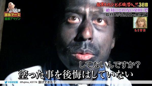 テレビ朝日 テレ朝 ディレクター 染料に関連した画像-08
