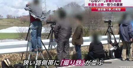 渋谷駅 名物改札 廃止 鉄オタ 駅員に関連した画像-01