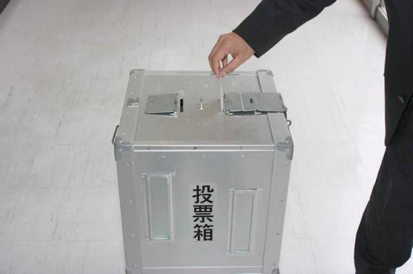 選挙 衆院選 投票率に関連した画像-01