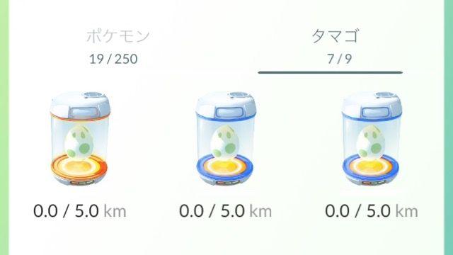 ポケモンGO タマゴ 孵化に関連した画像-01