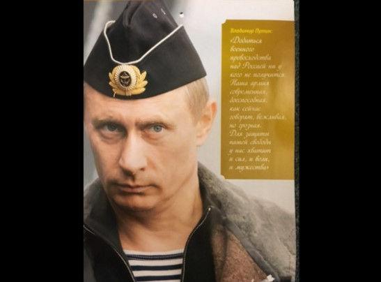 プーチン カレンダー 2016 ロシアに関連した画像-13