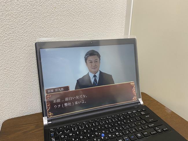 オタク オンライン 面接 緊張 乙女 恋愛ゲーム フィルター 対策に関連した画像-03