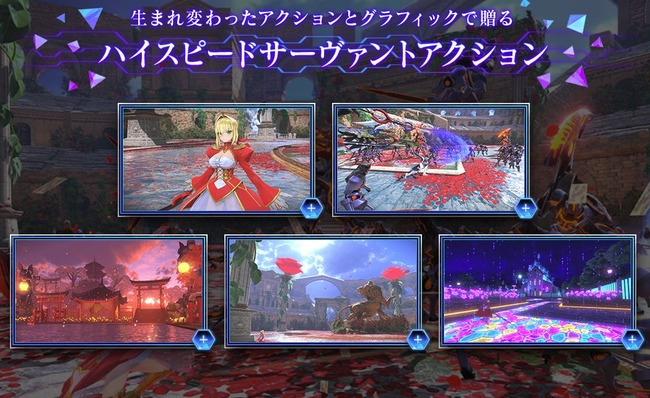 Fate/EXTRA Last Encore 予約に関連した画像-06