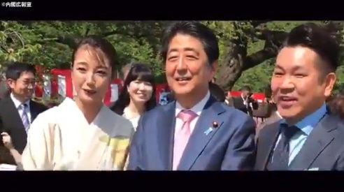 安倍首相 安倍晋三 ツイッター 2018年 動画に関連した画像-03