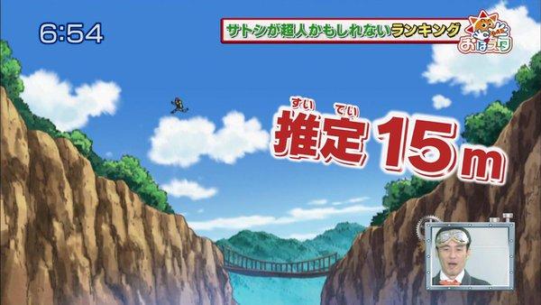 ポケモン スーパーマサラ人 サトシさん 10年前 弱体化 10歳児に関連した画像-05