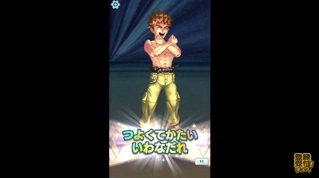 ポケットモンスター 事業戦略 ポケモンマスターズに関連した画像-02
