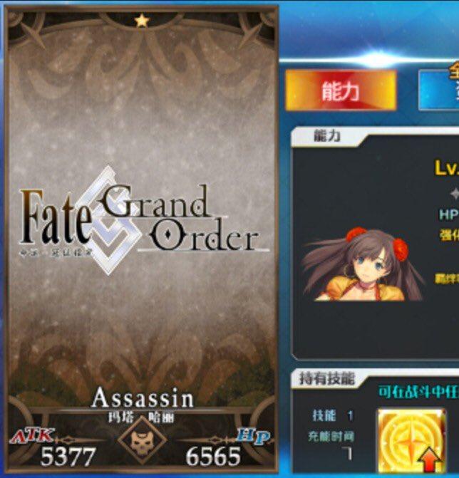 FGO 規制 中国 Fate フェイト グランドオーダー ブーディカ マタハリに関連した画像-04