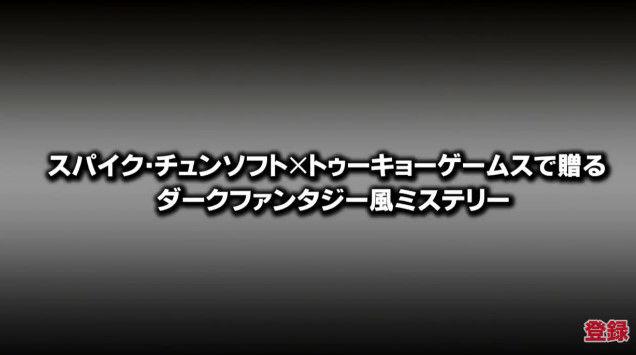 ダンガンロンパ しまどりる 打越鋼太郎 小高和剛 小松崎類に関連した画像-15