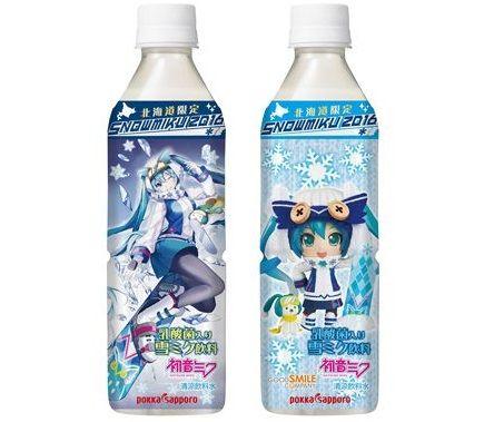 雪ミク 清涼飲料水 ジュース 練乳 初音ミク 北海道 通販 ポッカサッポロフードに関連した画像-01