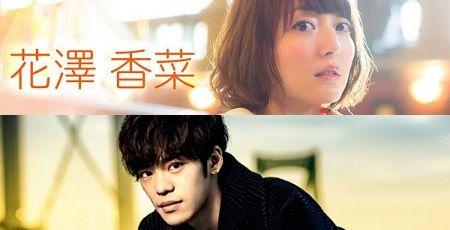【速報】声優・小野賢章さん、花澤香菜さんと交際していることを正式発表!「責任を持って、一層精進してまいります」