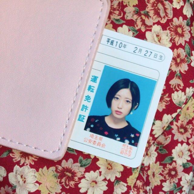 小泉留菜 アイドル 自動車 教習所 教官 運転免許 試験 炎上 公道 危険に関連した画像-02