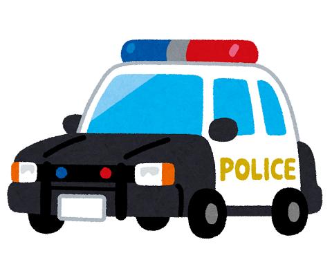パトカー取り押さえ死亡不起訴に関連した画像-01