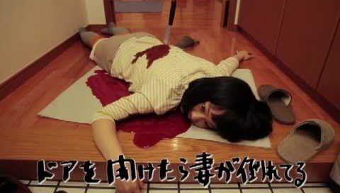 家に帰ると妻が必ず死んだふりをしています。 Yahoo 知恵袋 実写 映画 安田顕 榮倉奈々に関連した画像-01