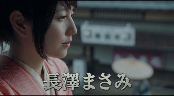 銀魂 予告編 映像 実写映画に関連した画像-14