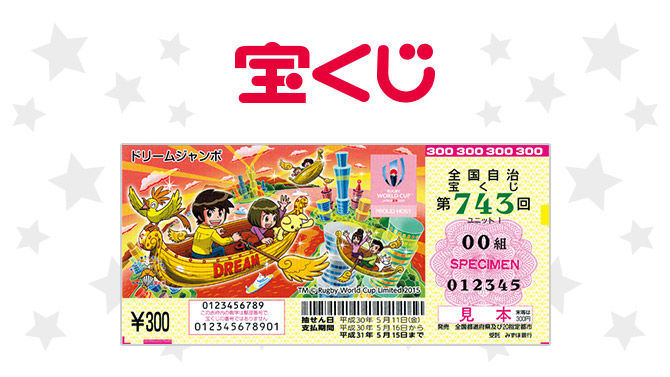 宝くじ 夢 アメリカに関連した画像-01