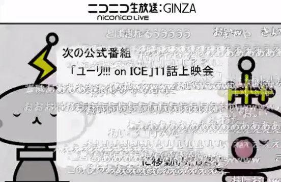 ニコニコ生放送 放送事故 アニメ ブレイブウィッチーズ 8話 上映会に関連した画像-12