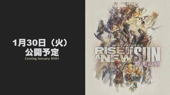 『FF14』吉田P「大型アップデートがモンハンワールドと被ってるけど、両方やってくれればいい モンハンは日本が世界に誇るゲームですから」