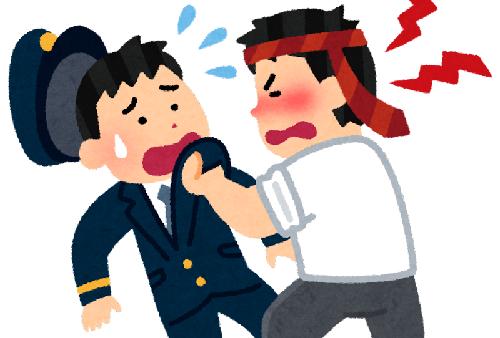甲子園球場ファンビール吹きかけに関連した画像-01