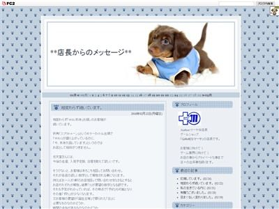 WiiU 品薄 マーヤ 小売に関連した画像-02