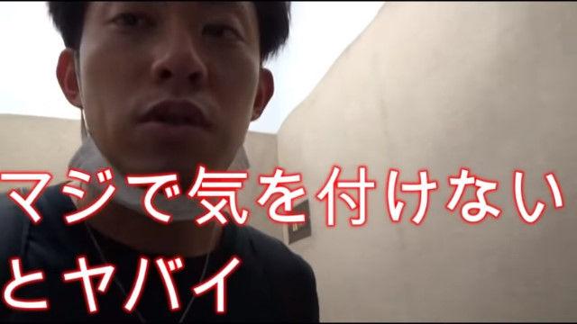 大川隆法 息子 大川宏洋 幸福の科学 職員 自宅 特定 追い込みに関連した画像-62