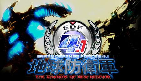 EDF4.1 DLC 追加ミッションに関連した画像-01