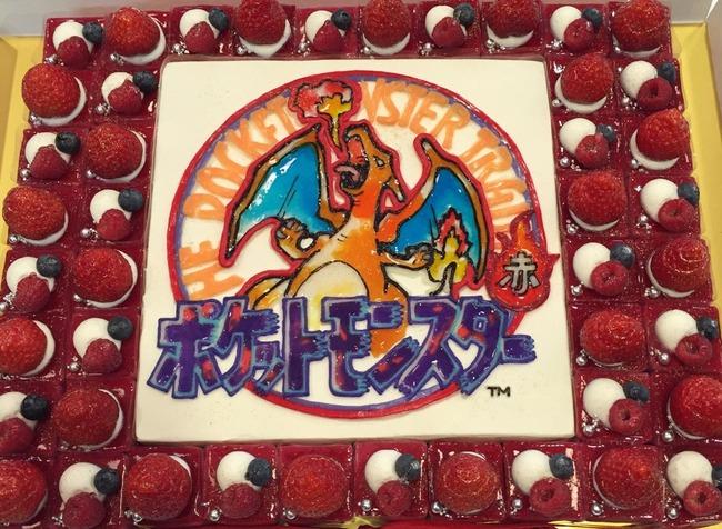 ポケモン 20周年 ポケモン20周年 全世界 NHK つぶやきビッグデータ 特集 増田順一 ゲームフリークに関連した画像-04