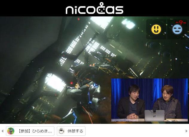 ニコニコ動画 クレッシェンド 新サービス ニコキャスに関連した画像-50