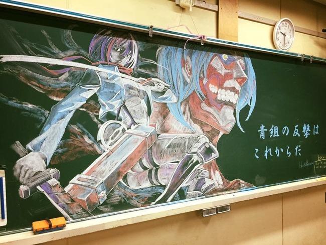 黒板アート 黒板 アニメ 僕のヒーローアカデミア デク 体育祭に関連した画像-08