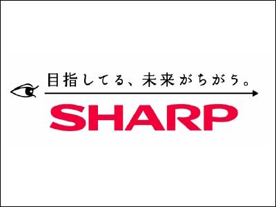 シャープ 自社製品に関連した画像-01