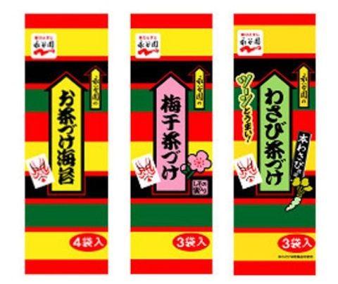 永谷園 お茶漬け ふりかけ 値上げ 食品に関連した画像-01