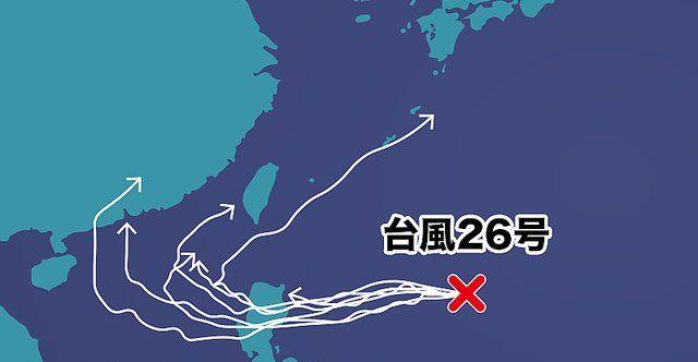 台風26号 イートゥー 進路 天気に関連した画像-01