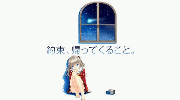 Key 麻枝准 オリジナルアニメ シャーロット 夏アニメ Charlotteに関連した画像-01