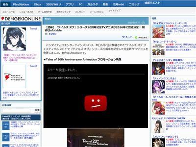 テイルズオブ TVアニメ化 ゼスティリアに関連した画像-02