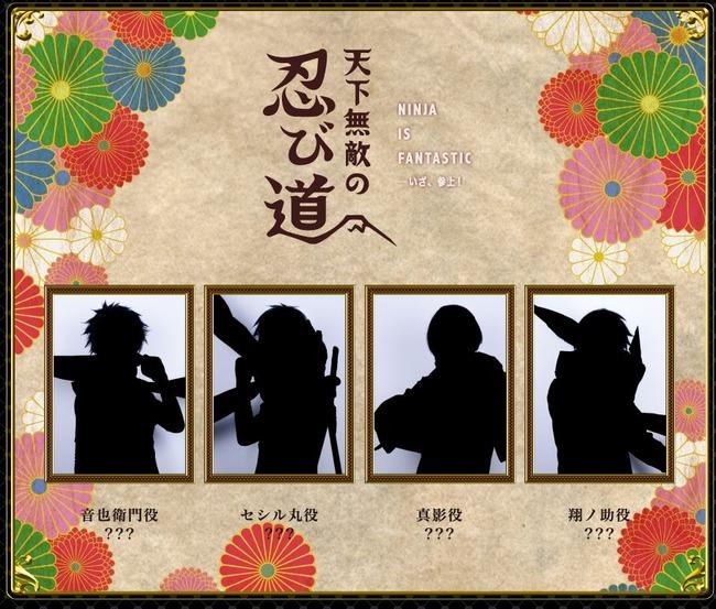 エイプリルフール 4月1日 遊戯王 海馬コーポレーション 採用試験 FGO ごちうさ デレステに関連した画像-19